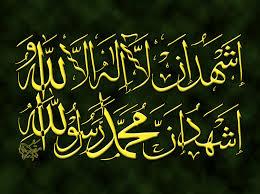 šehadet   Ešhedu en la ilahe illallah, ve ešhedu enne Muhammeden resulullah