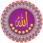 Allahova lijepa imena-Esma ul Husna