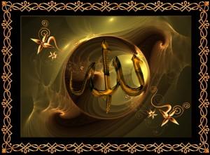 Allah s.w.t. levha