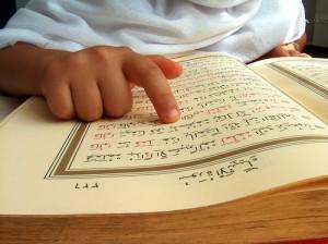 Kur'an