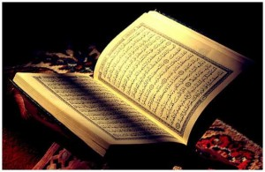 Kur'ani Kerim