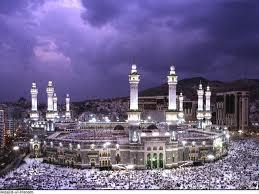 Poslanikova džamija Medina Al-Masjid al-Nabawī