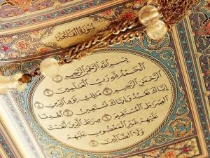 sura-Fatiha