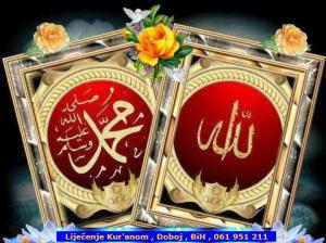 Allah s.w.t. , Muhamed s.a.w.s. , Lijecenje Kur'anom , Doboj