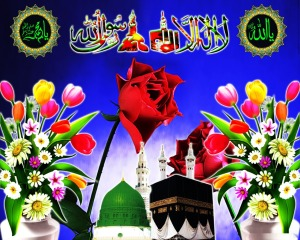 La ilahe illellah muhammedun resulullah
